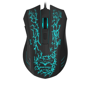 HAVIT Wired Mouse with 4 Adjustable DPI Levels best gaming mouses under 20